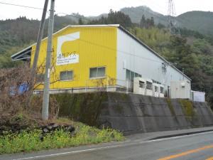 有限会社高知アイスの本社兼工場