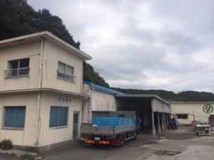 武久海産(工場全体)